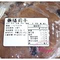 特製藥膳前手 (1).JPG