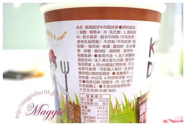 金車_高頓風味粥 (7).JPG