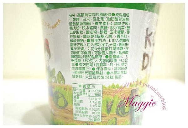 金車_高頓風味粥 (17).JPG