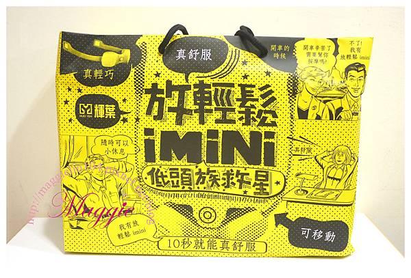 放輕鬆i mini (1).JPG