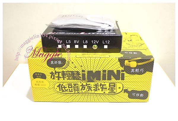 放輕鬆i mini (3).JPG