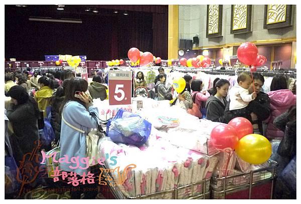 2014 mothercare特賣會 (4).JPG