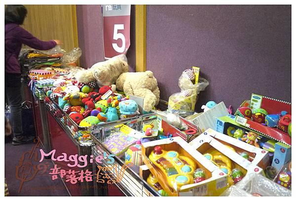 2014 mothercare特賣會 (6).JPG