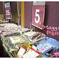 2014 mothercare特賣會 (10).JPG