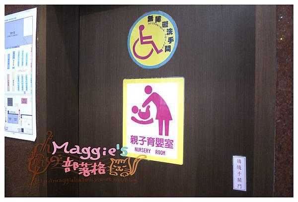 2014 mothercare特賣會 (12).JPG