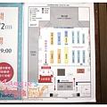 2014 mothercare特賣會 (14).JPG