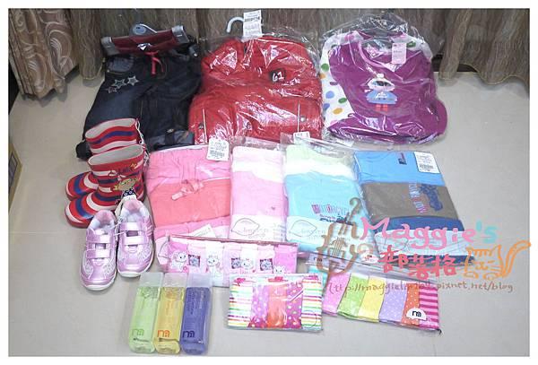 2014 mothercare特賣會 (18).JPG