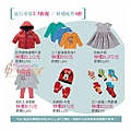 2014 mothercare特賣會 (22).jpg