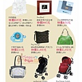 2014 mothercare特賣會 (24).jpg