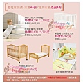 2014 mothercare特賣會 (25).jpg