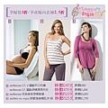 2014 mothercare特賣會 (23).jpg