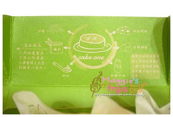1號蛋糕 (10).JPG
