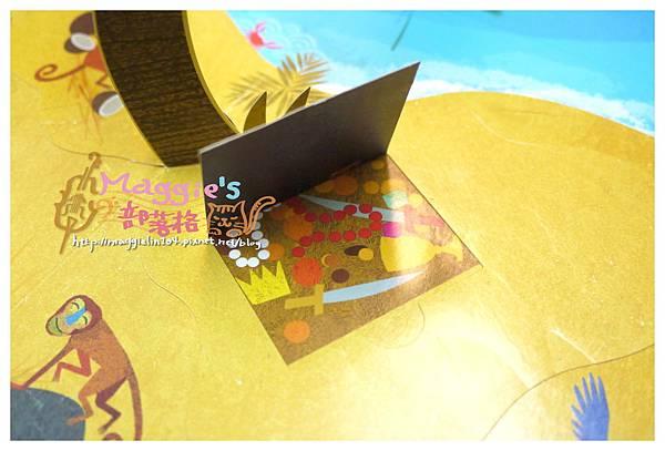 Playbook 立體遊戲書 (13).JPG