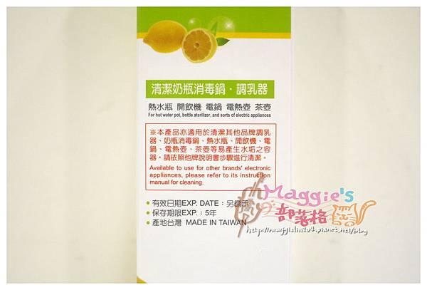 小獅王辛巴噴霧型水垢清潔劑 (4).JPG