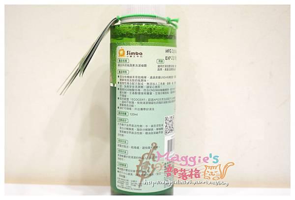 綠活系奶瓶蔬果洗潔噴霧 (2).JPG