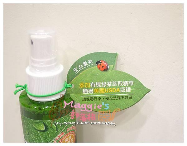 綠活系奶瓶蔬果洗潔噴霧 (3).JPG