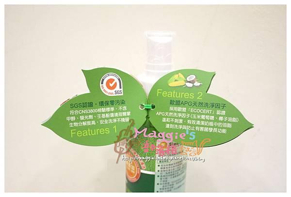 綠活系奶瓶蔬果洗潔噴霧 (4).JPG