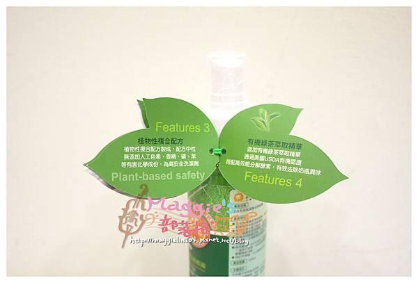 綠活系奶瓶蔬果洗潔噴霧 (5).JPG