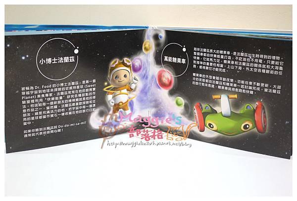 3D奇幻歌舞劇《海底歷險記》 (4).JPG
