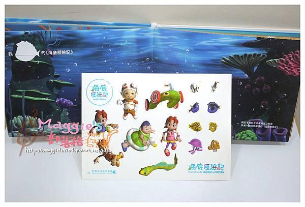 3D奇幻歌舞劇《海底歷險記》 (8).JPG
