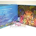 3D奇幻歌舞劇《海底歷險記》 (11).JPG