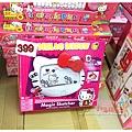 2014.03伯寶行玩具特賣會 (38).jpg