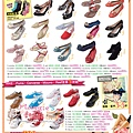 201403萬鞋特賣 (1).jpg