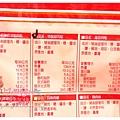 滋美珍肉脯店 (25).JPG