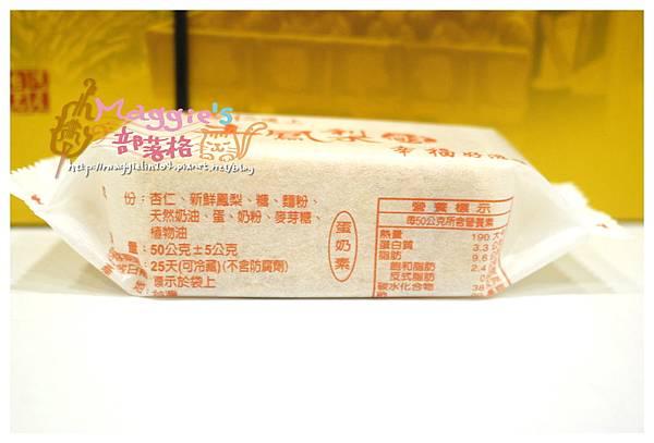 山腳傳奇-土鳳梨酥 (12).JPG