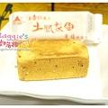 山腳傳奇-土鳳梨酥 (15).JPG