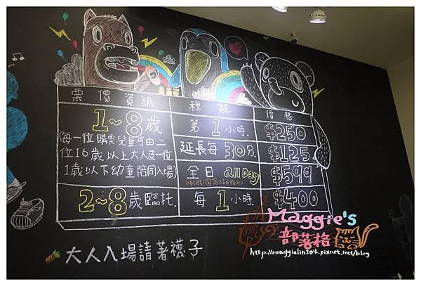 樂童樂 (6).JPG