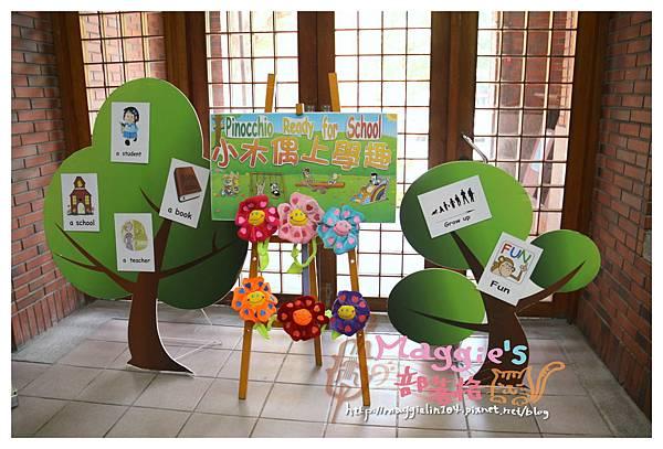 寰宇家庭布偶劇場-小木偶上學趣 (8).JPG