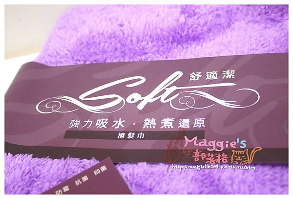 SOFT舒適潔開纖絲超強吸水 浴巾 (2).JPG