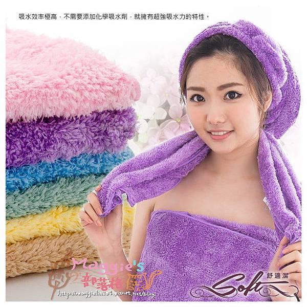 SOFT舒適潔開纖絲超強吸水 浴巾 (13).jpg