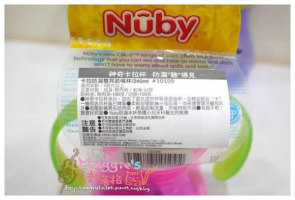 Nuby卡拉防漏杯 (3).JPG