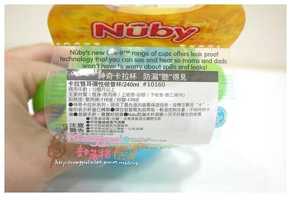 Nuby卡拉防漏杯 (10).JPG