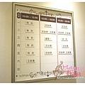 佳醫美人診所 (6).JPG