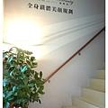 佳醫美人診所 (14).JPG