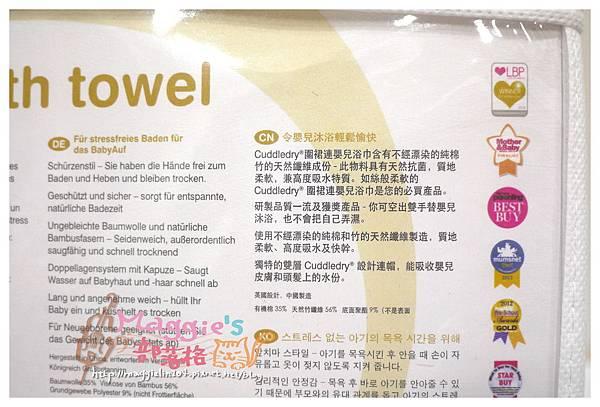 Bloom & Grow-產品分享體驗會 (30).JPG