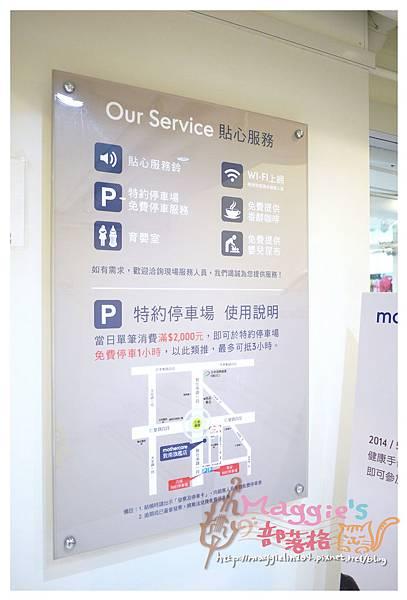 mothercare年中慶 (4).JPG