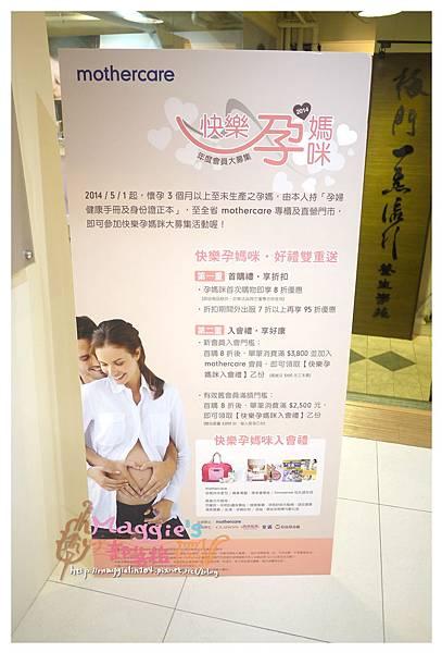 mothercare年中慶 (6).JPG