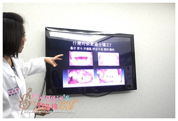 魔法牙醫 免費義診 (26).JPG