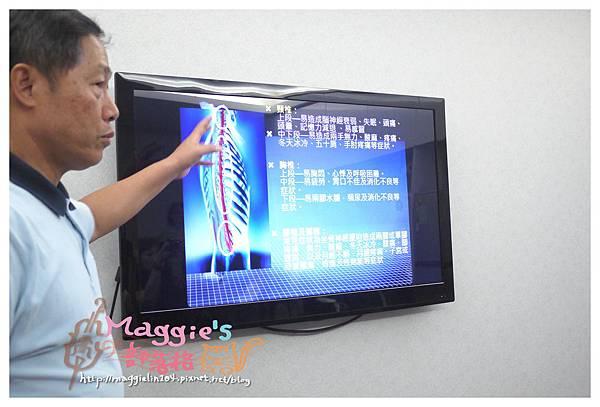 魔法牙醫 免費義診 (33).JPG