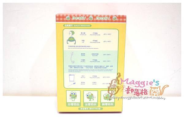 大眼蛙神奇喝水杯 (4).JPG