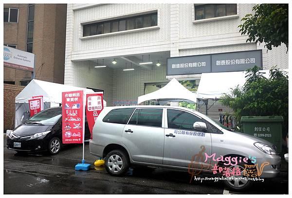 創信品牌聯合特賣會 (3).JPG