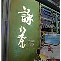 20140614高雄凱旋國際觀光夜市(5).JPG
