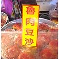 20140614高雄凱旋國際觀光夜市(21).JPG