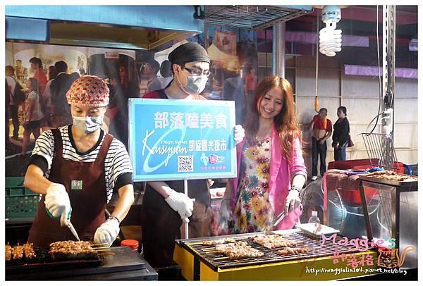 20140614高雄凱旋國際觀光夜市(28).JPG