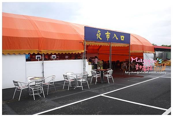 20140614高雄凱旋國際觀光夜市(37).JPG