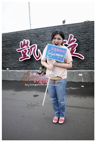 20140614高雄凱旋國際觀光夜市(38).JPG